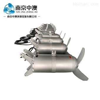 南京中澳不锈钢潜水搅拌器供应