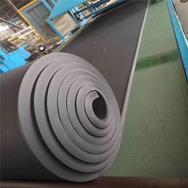耐高温橡塑隔热棉板空调橡塑板