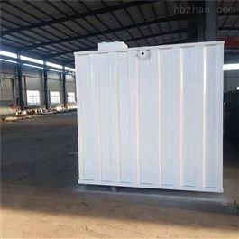HY-00k1养殖污水处理设备
