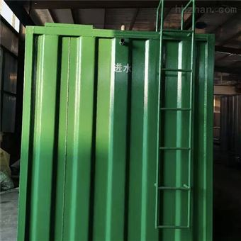 HY-004纺织污水处理设备