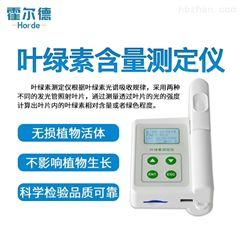 HED-YA手持式叶绿素仪