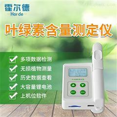 HED-YB植物叶绿素含量检测仪