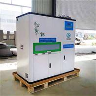 龙裕环保秦皇岛个人门诊污水处理设备厂家