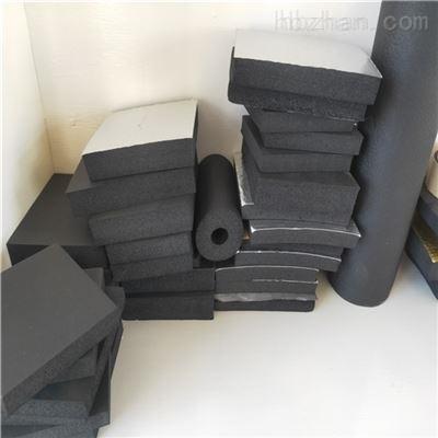 橡塑保温板厂家 大量生产供应商