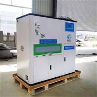 龙裕环保海北藏族医院污水处理设备