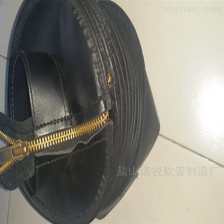 拉链式油缸伸缩保护套防水防尘防油