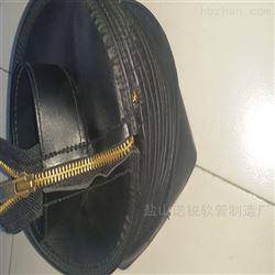 液压油缸金属拉链保护套