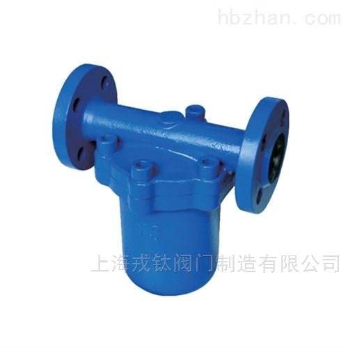 高壓倒吊桶式疏水閥