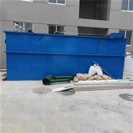 CY-ks001高盐废水处理设备