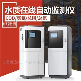 CD-COD工业在线COD氨氮总磷总氮重金属检测仪