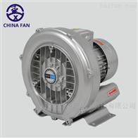 750W旋涡高压风机