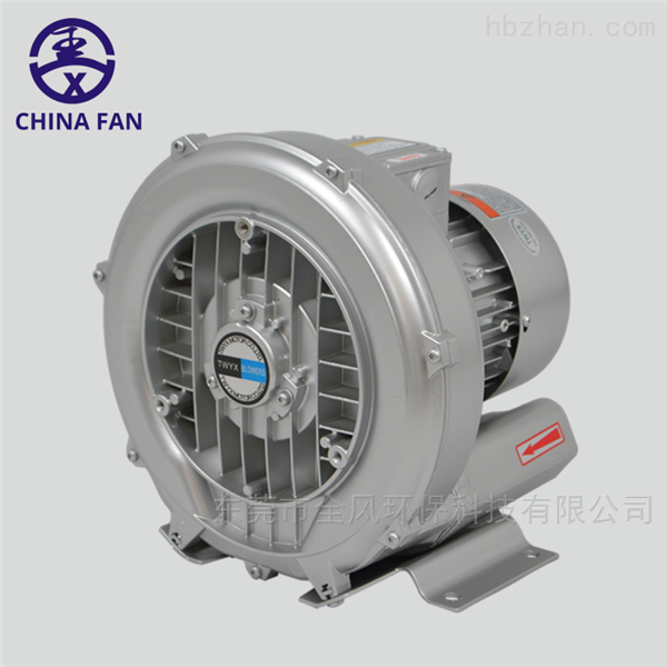 750W旋渦高壓風機