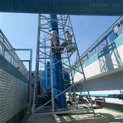 污水廠惡臭氣體凈化設備
