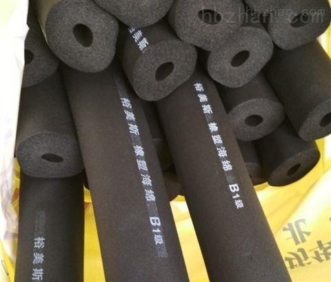 橡塑海绵管B级阻燃保冷橡塑保温管