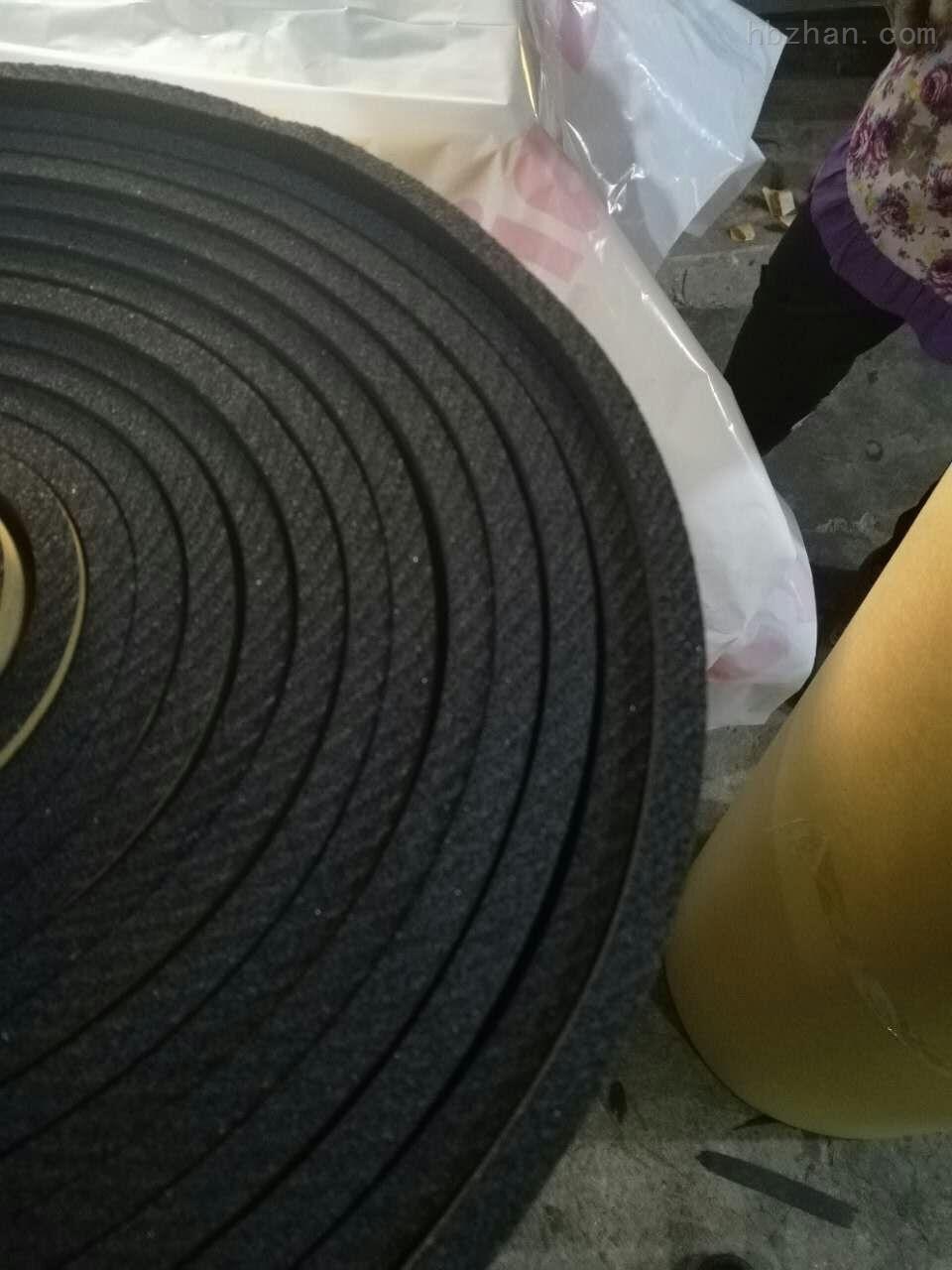 隔热阻燃橡塑板吸音b1级橡塑保温板