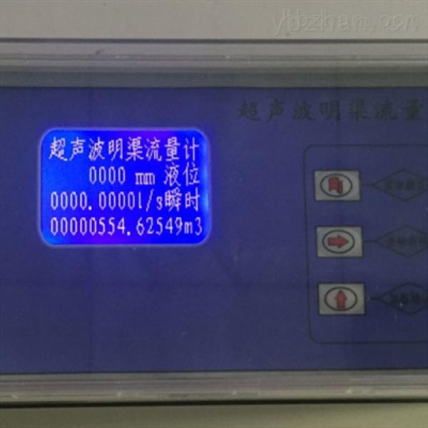 超声波流量计生产价格