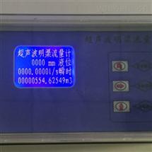 HZM-1D超声波流量计生产价格