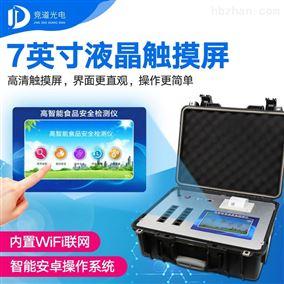 JD-SP肉类食品检测仪