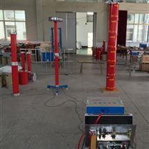 长度400m变频串联谐振耐压试验装置