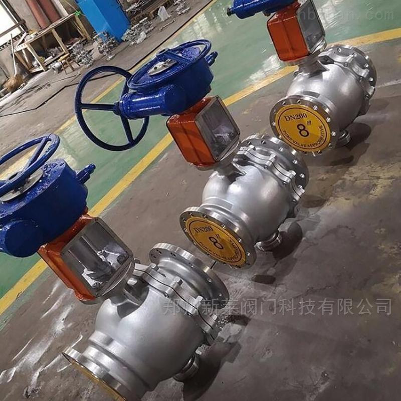 QY347F-16P不锈钢固定式氧气球阀