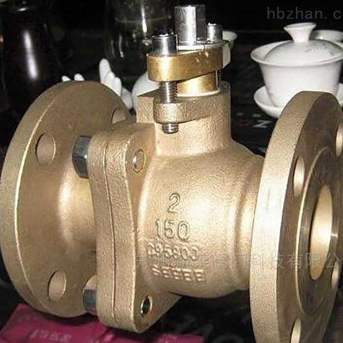 QY41F-16T氧气用黄铜法兰球阀