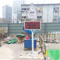平凉市工地扬尘PM10污染自动联网监测系统