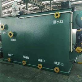 CY-WE79煤化工污水处理机器设备