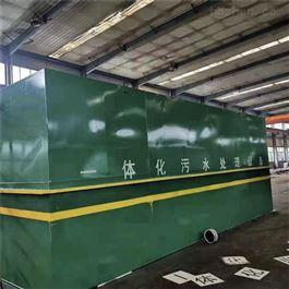 CY-ED18洗浴管理中心污水处理设备