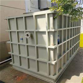 CY-VK20旅游景区洗涤污水处理机器设备
