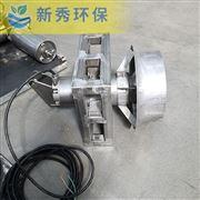 QJB5/12-620/3-480/S 沖壓式攪拌機型號參數
