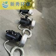 QJB10/12-620/3-480/S 沖壓式攪拌機型號