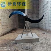 1800LHJ-2.2-56立式环流搅拌机立式 环流 搅拌器厂家质保