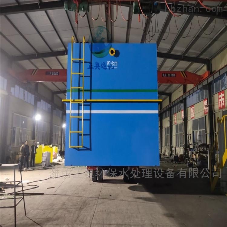 辽阳卫生院污水处理设备-设计方案