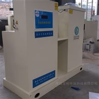 LYYTH医院化验室污水处理设备