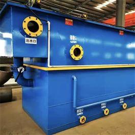 CY-JFG-H1厨余垃圾污水处理设备