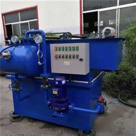 CY-AR99城区食品类污水处理设备