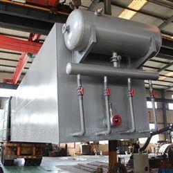 加压溶气气浮机作用