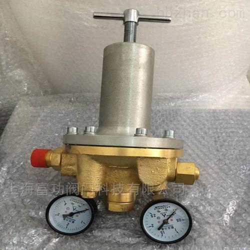 RE4PM-G 燃气减压器 减压阀