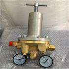 氧气减压阀 MD200 Z0523 钢厂用 减压器