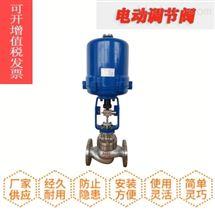 ZRSP(N)型电子式电动单(双)座调节阀