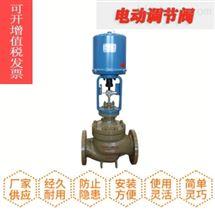 ZDLM型电子式电动高温调节阀