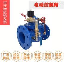电动遥控阀DY600X-10C/16C/25C