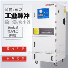 MCJC移动式工业集尘机
