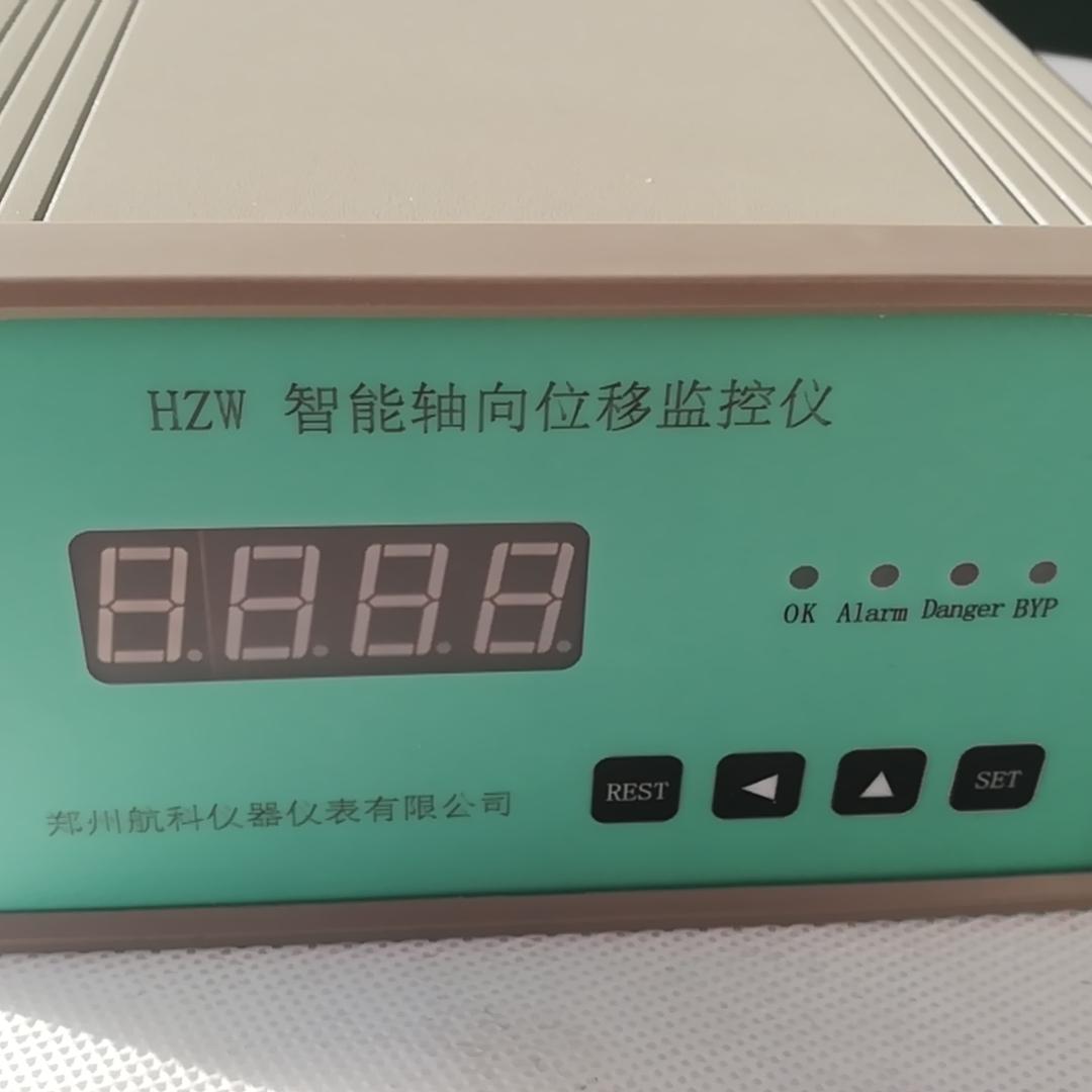 振动烈度监视仪CZJ-B2