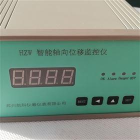 振动温度传感器变送器CP810-P