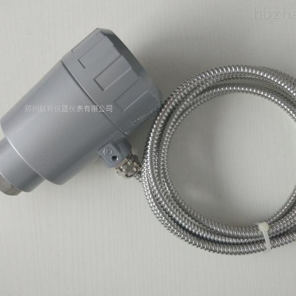 HZD-B-5-T一体化防爆振动位移变送器