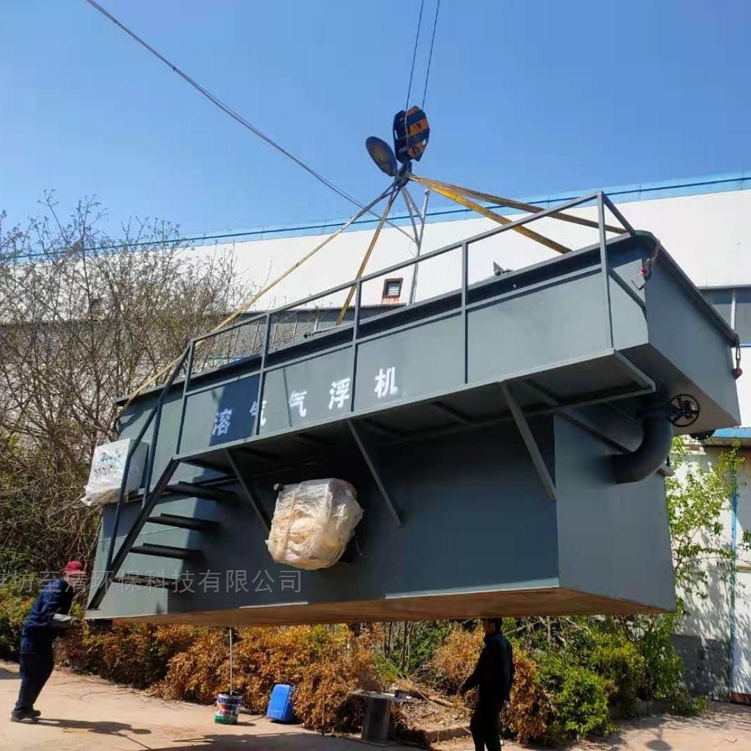 山东菏泽溶气型气浮机