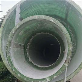 微电解污水处理设备定制价格