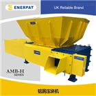 AMB1510全自动控制液压铁销压块机