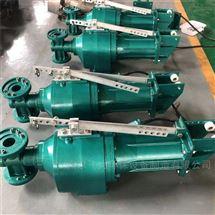 QJB混合池潜水低速推流器潜水推进器